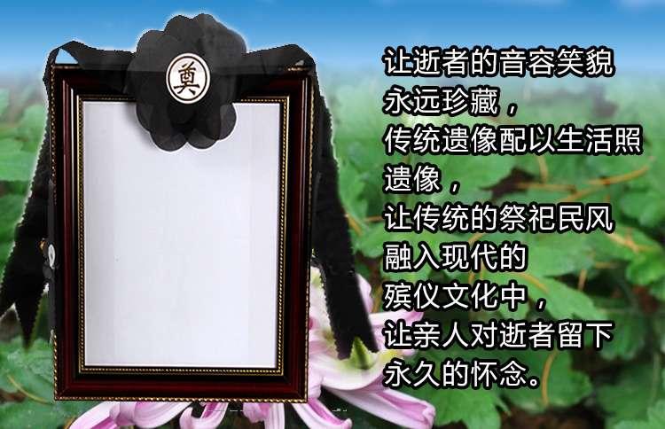 ps素材 背景遗像框